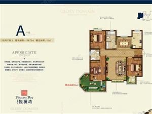 君天下悦澜湾带花园双卧朝南三居室可贷款139平米98万