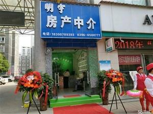 上蔡县建安小区3室2厅带地下室底层步梯房。