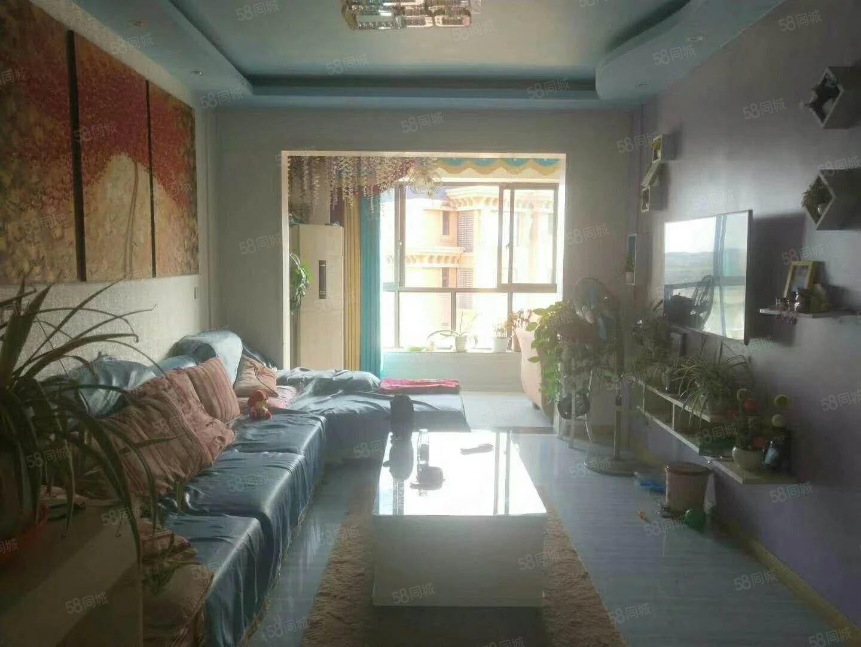 金桥新区置信仁湖花园醉便宜房子哟精装三房一口价