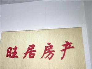 松山雅居,11楼,105平,1.3万,一年