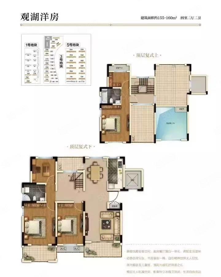 绿地香湖湾洋房顶层复式155平转让费14万直接订房不限购