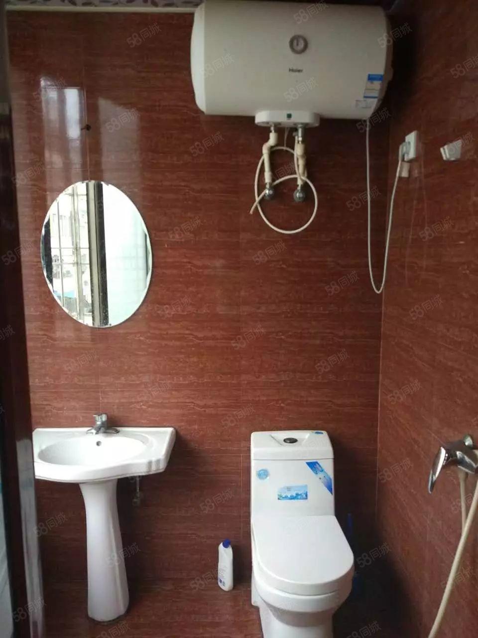 东桥花苑沃尔玛边上隔套单身公寓租金700700700