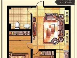 桐城B15楼毛坯,79.72平,38万
