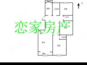 幸福365南北通透中间楼层可贷款看房方便