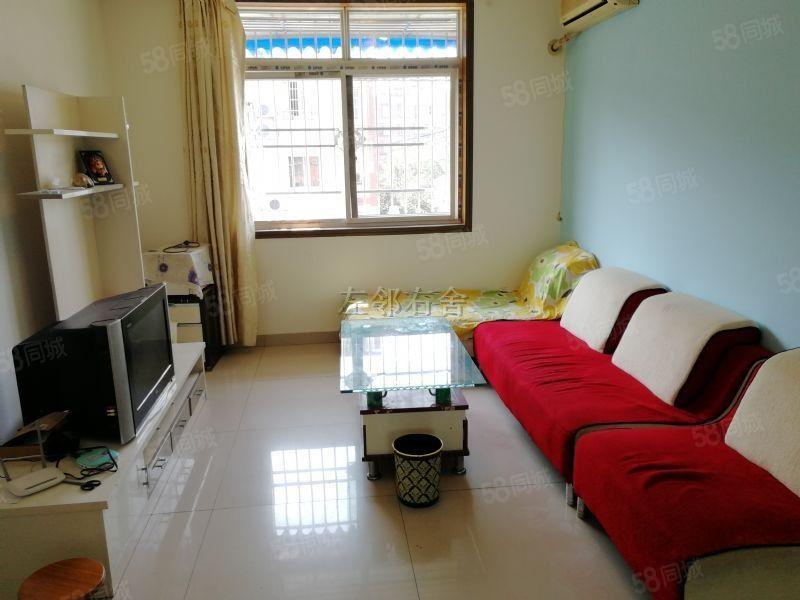 房子小区环境可以明厨明卫室内明亮