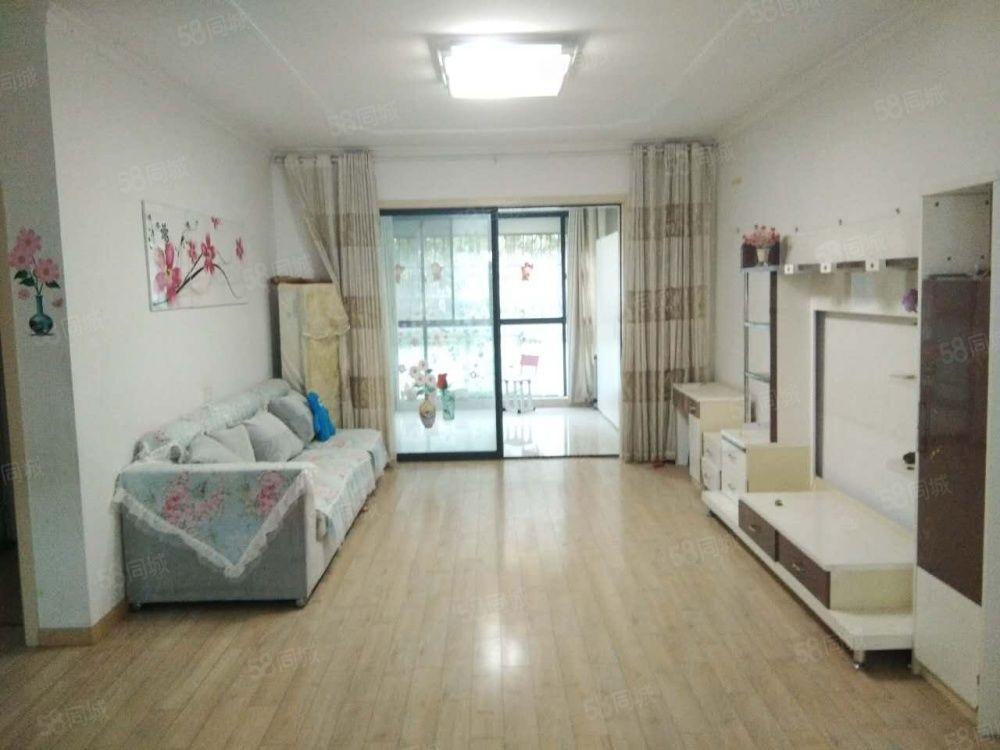 一楼带院凤凰城一期精装111.2平方2室2厅只要55万