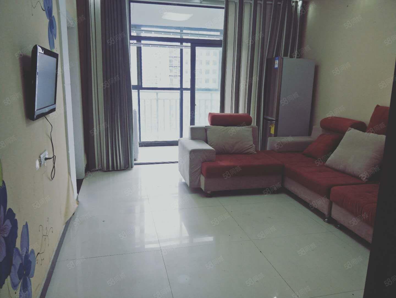 巨人印象两室一厅全天采光精装修家具家电齐全可拎包入住