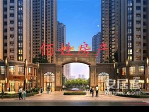 CBD锦城天下小三室二厅毛坯现房仅售44.8万
