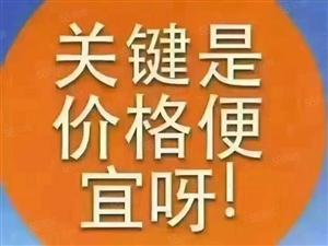 上海花园好房当毛坯卖