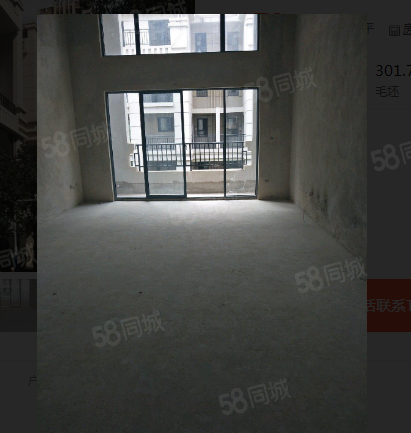 畅林苑5室2厅5卫出售