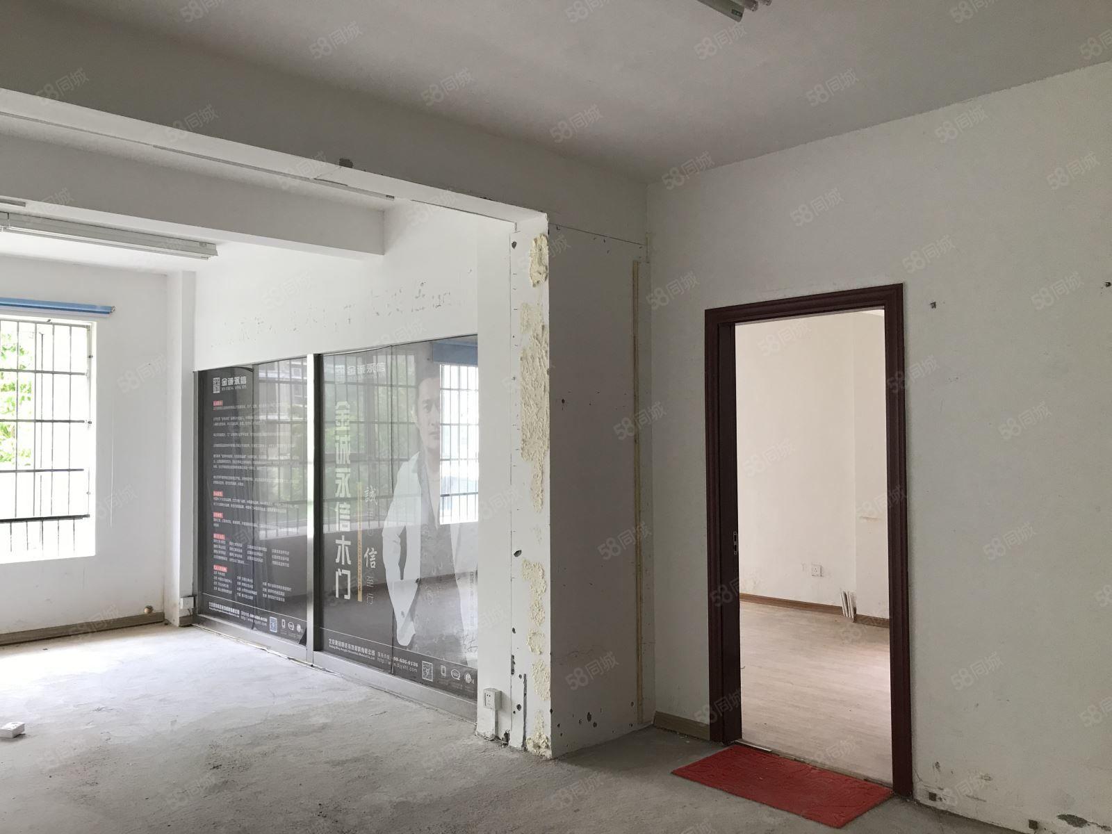 建发绿庄办公楼万达周边交通方便电梯房采光好2600