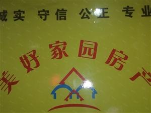 一中、实小附近祥辉山庄中装3居室便宜租配备基本生活设备