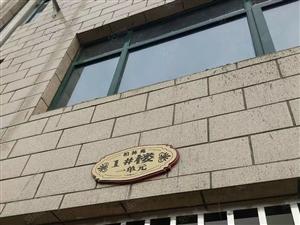 柏林苑电梯房南京路与地税路交界处掇刀地税局大门对面