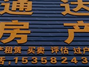 18413通达房产租康宁小区2室1厨1卫设施全