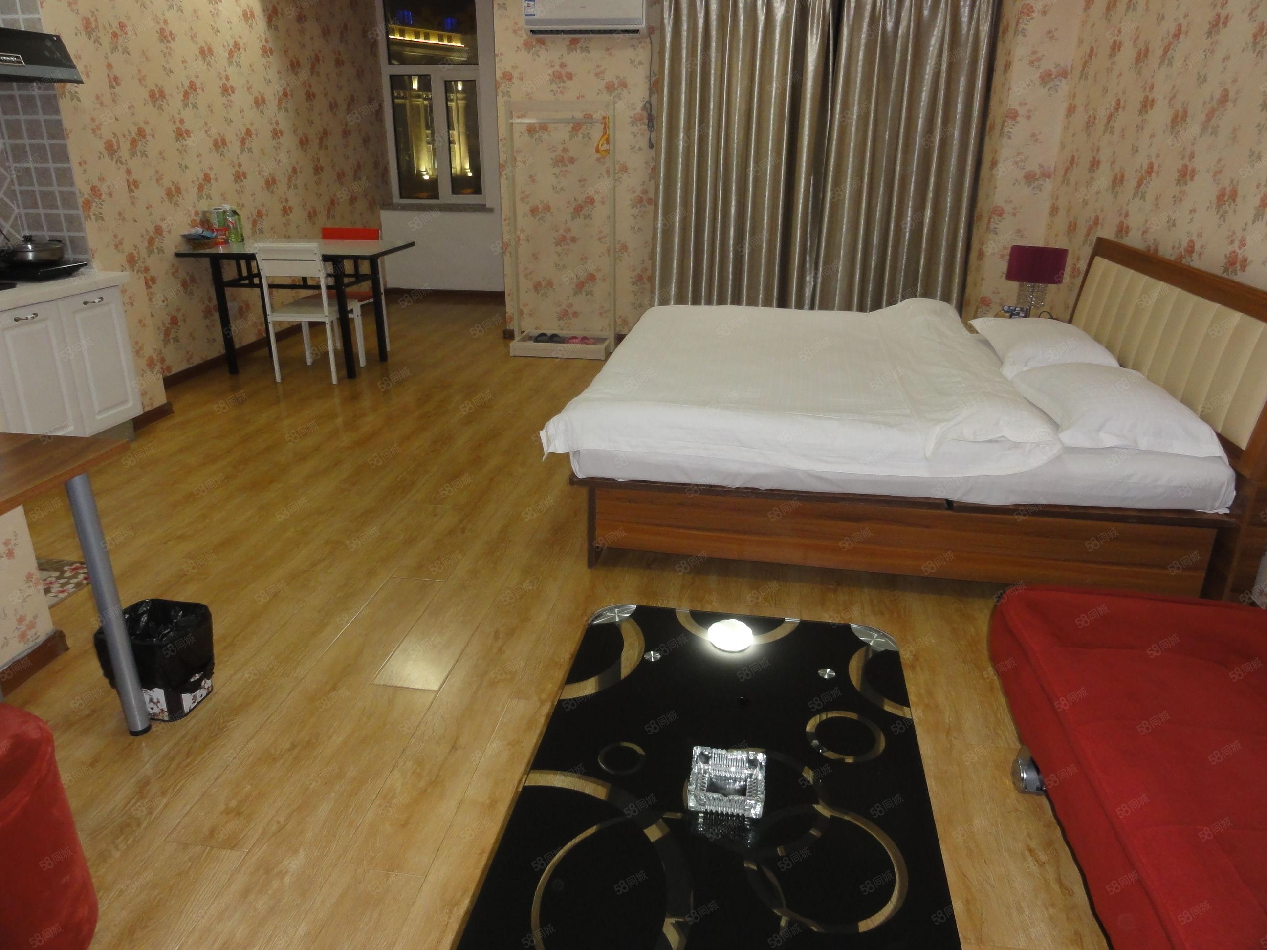 白领公寓,日租房,安全舒适干净