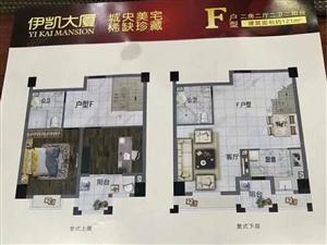 一手精装修三层首付市中心刚需两房三房四房复试平层