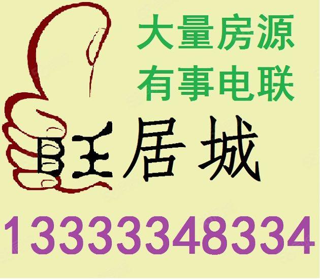 卢龙阳光水岸,2层底商,均价5000元/平米,准现房。