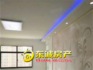 紫光园3室2厅中等装修干净整洁特别适合陪读的您