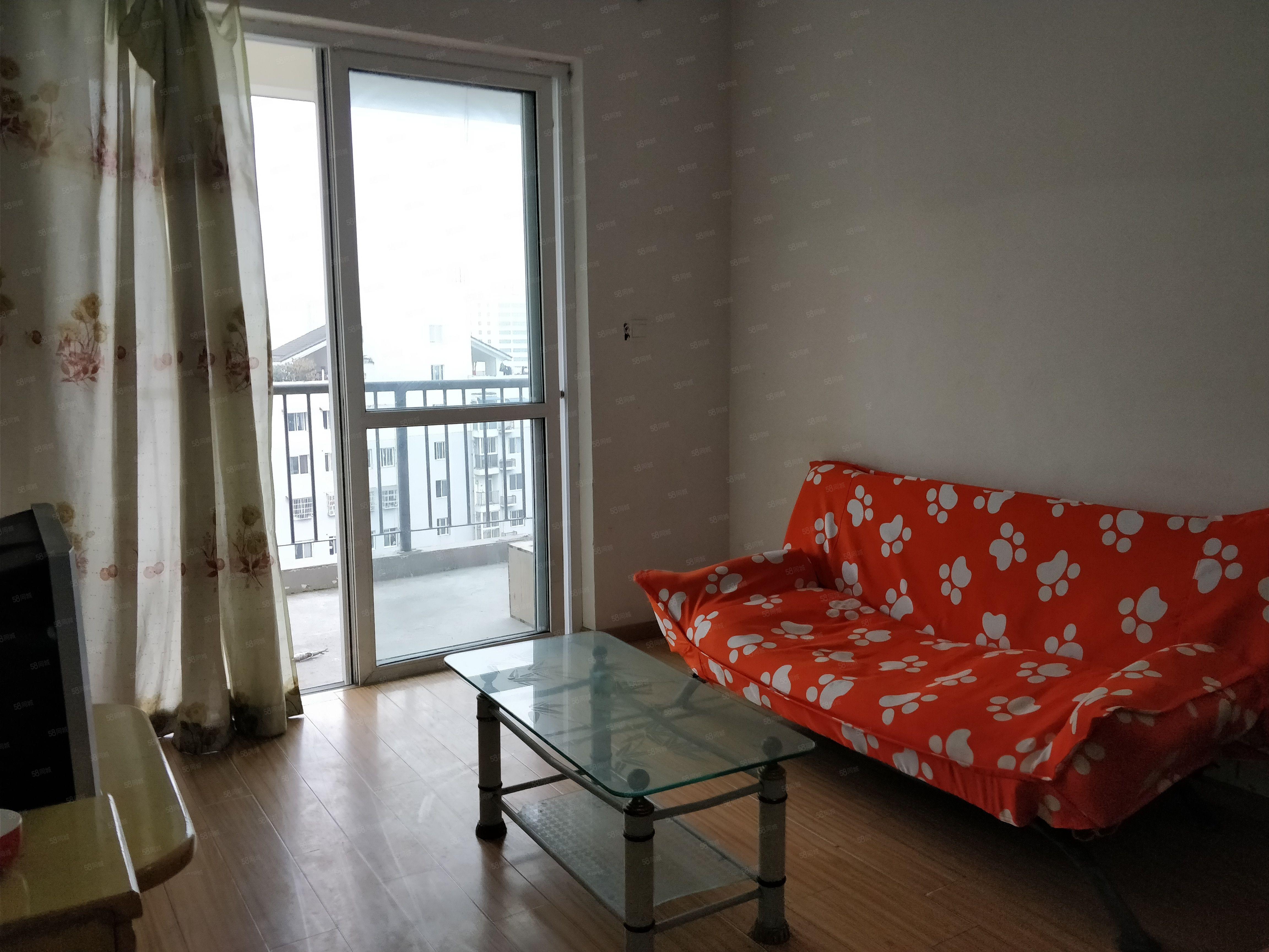 沪都家园电梯公寓简装套二带阳台拎包入住