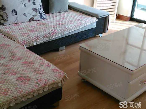 解放北路香港街二室一厅空调太阳能电视冰箱洗衣机家具四全装修