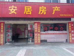 建昌花园三房毛坯此价含30平方车库一间!
