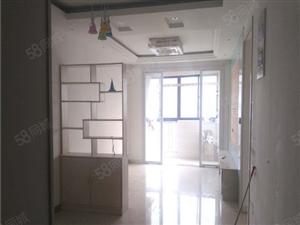 新大都花园23层小户型两室可配齐家具家电1350/月
