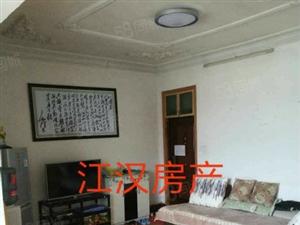 青松超市附近三室一厅好房急售19.8万