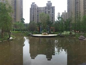 香榭里二期全中庭清水四房可以更名!