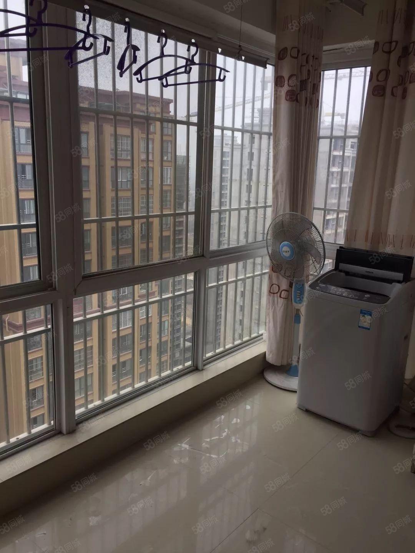 欧亚路帝景中源,价低一室一厅公寓拎包入住
