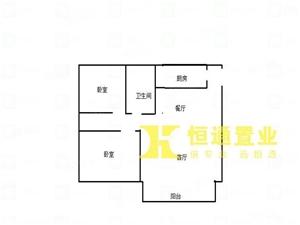 十运会附近丽龙花园2室2厅90平米,地理位置非常的好交通便利