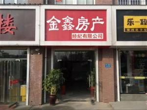 中吾壹号毛坯3室2厅景观楼108平方