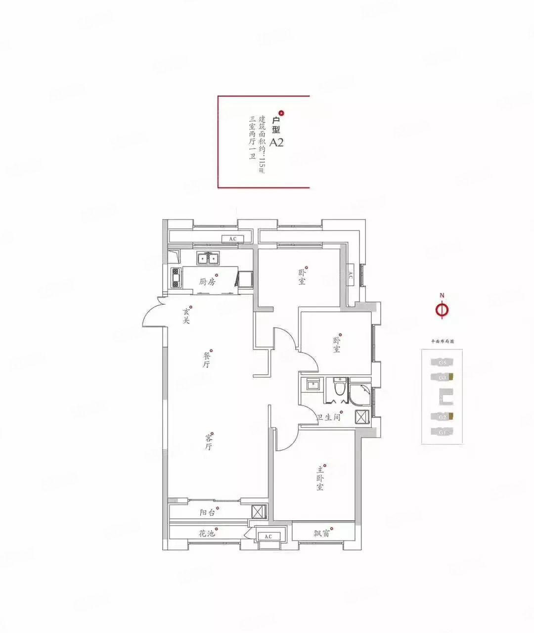美景东望90平小三房,直接更名,低楼层,费用13万!