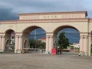 阳东花园舒适版3房仅售37万过五唯一