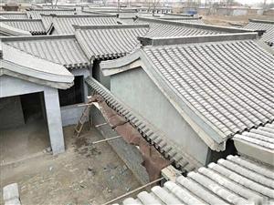 中式四合院独门独院现房发售休闲养老