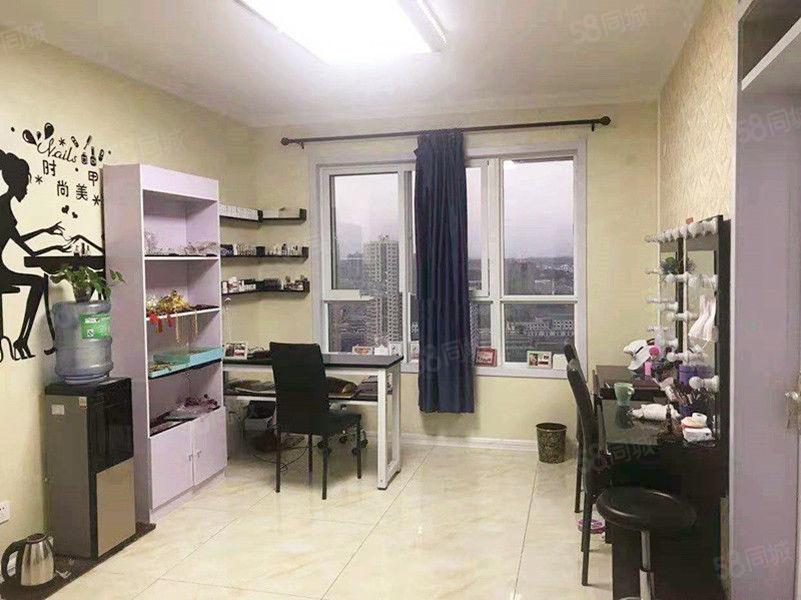 好易居永绥街华城国际两居室近邻嘉惠工作室或者自住均可