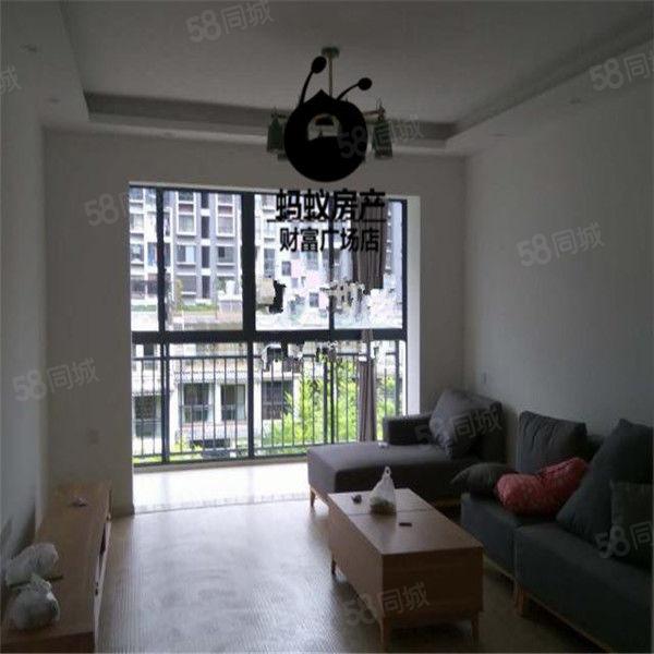 阳光新城三期城中热门小区,精装拎包入住大平四居室!全新房屋