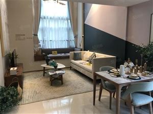 珠海北中山翠亨锦绣海湾城十一期精装65平5米层高复式三房