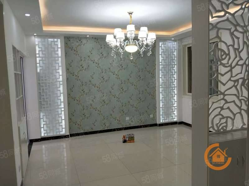 香格里拉豪华装修只要85万可贷款