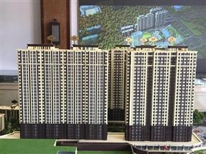 山南圣豪生活广场三室两厅楼层好加2.5万