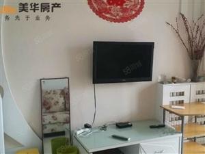 双河湾精装一室,临小学,装修不错看房效果极好,随时看房