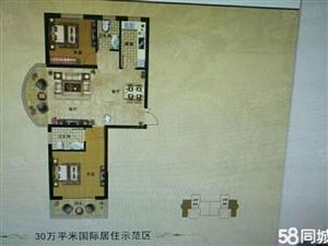 崇城国际单价6000,好楼层,现房仅此一套