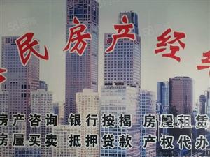 丰和丽都8楼电梯房高装家电家具齐全