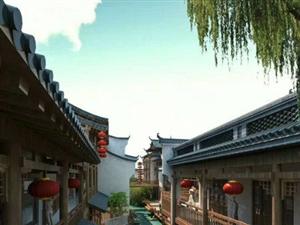江华瑶族山水城项目火热招商中