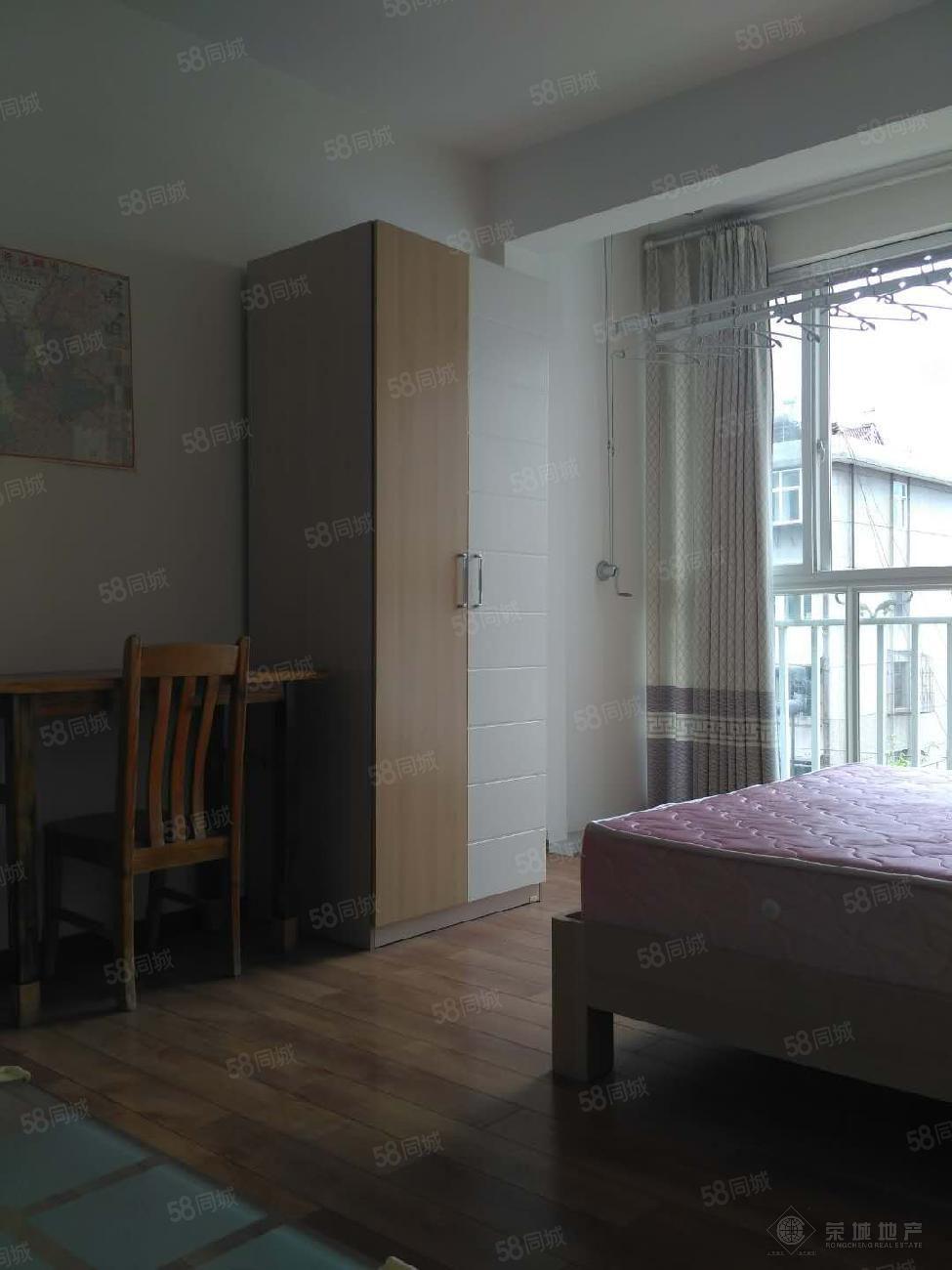 环山路师院旁精装单身公寓带家具家电澳门金沙平台