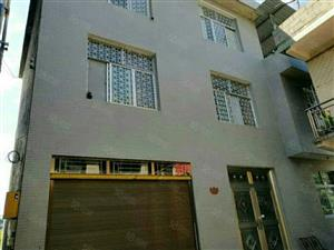 黄家偏私房出售,赠送130平米土地