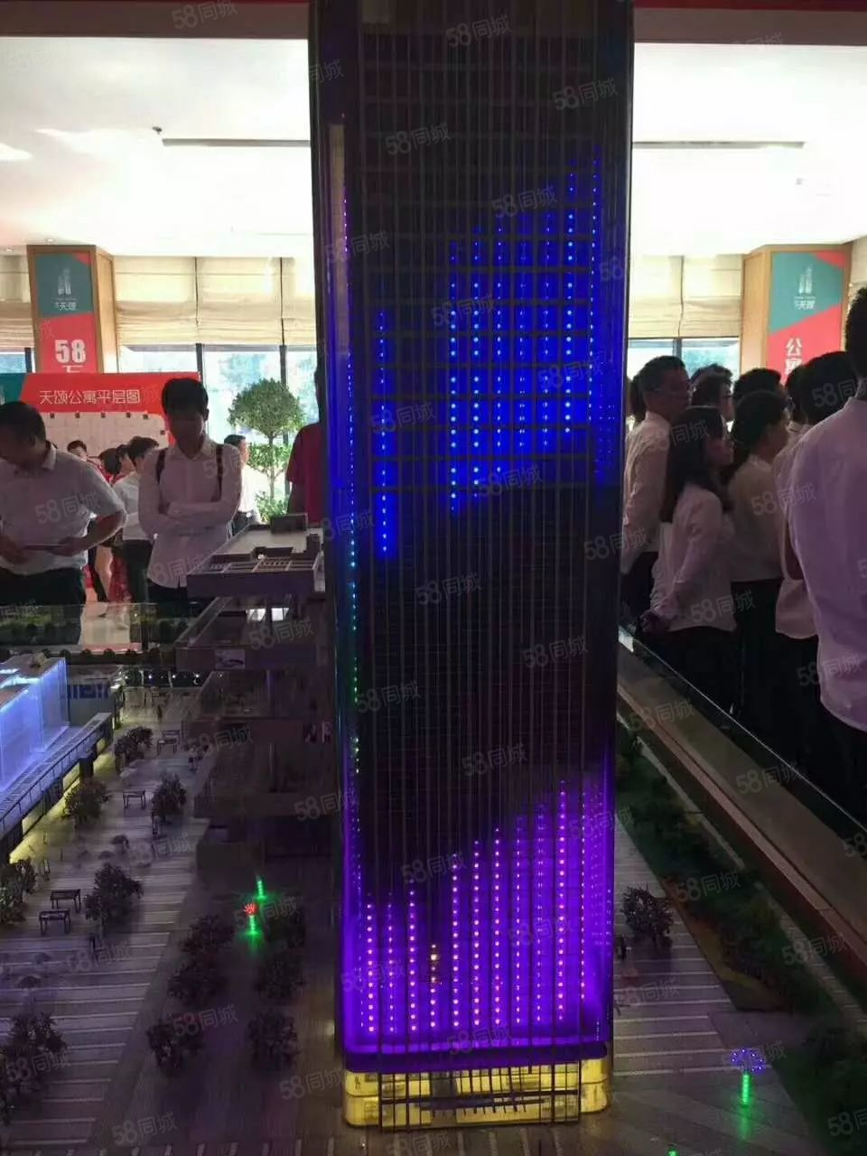 西流湖三环内华强广场地铁口首付分期西区CBD精致公寓
