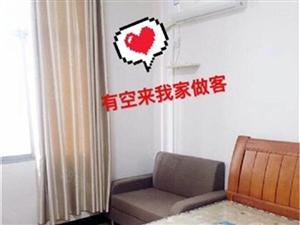 章江新区九方旁精装一房拎包入住