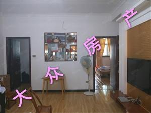 实验中学精装修2室1厅1卫出售