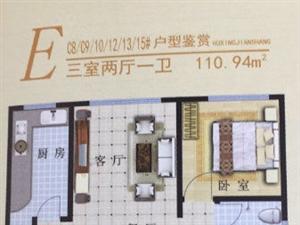 迎泰新城两居三居小三居楼层可选准现房可贷款包更名