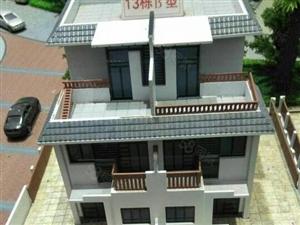 中式简约建筑格调生活的选择